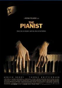პიანისტი / пианист / The Pianist